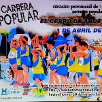 IV CARRERA POPULAR 2017